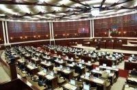 Vəng kəndinin Çinarlı adlandırılması məsələsi MM-in plenar iclasına tövsiyə edilib