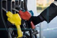 Benzinin gömrük dəyəri ARTIB - SİYAHI
