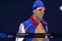 Azərbaycan paralimpiyaçısı ikinci qızıl medalını əldə edib
