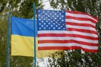 ABŞ Rusiyanı sıxmaq və Kiyevə yardım etməklə ukraynalıların mövqeyini gücləndirir - GƏLİŞMƏ