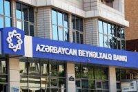 """""""Azərbaycan Beynəlxalq Bankı"""" 4 ay gözlədib ƏDV qaytarmadı - GİLEY"""