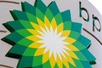 """BP Dayazsulu Abşeron geoloji-kəşfiyyat layihəsində payının 25%-ni """"Lukoil""""a satır - İlginc SÖVDƏLƏŞMƏ"""