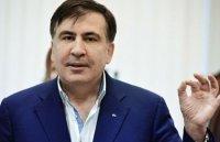 Atası Mixeil Saakaşviliyə SƏSLƏNDİ -