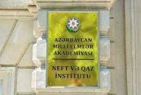 Neft və Qaz İnstitutunda AKADEMİK TALAN - Büllur lüstrə 30 min manat...