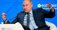 Rusiyadan Taliban sürprizi - Putin şəxsən açıqladı