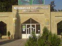 Azərbaycan Texnologiya Universiteti