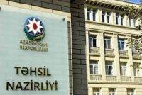 Təhsildə özbaşınalıq və korrupsiya  -  İDDİA